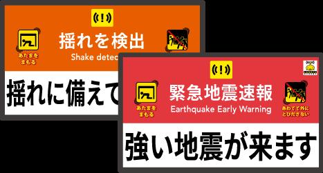 語 地震 韓国